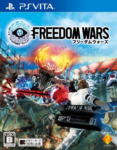 Freedom Wars (PSVita) (Japan Import) (Limited)