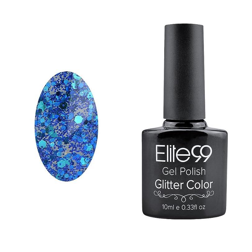 広げる多様な横豪華な作成 ジェルネイル ダイヤモンド カラージェル グリッター 10ml 10色セット (セット7)