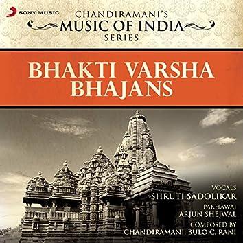 Bhakti Varsha - Bhajans