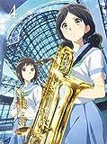 響け!ユーフォニアム2 4巻[Blu-ray/ブルーレイ]