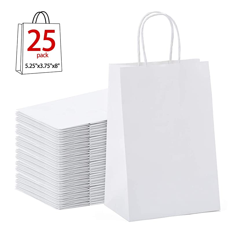 GSSUSA Halulu Kraft White Paper Bags - Gift Bags with Handles - 25pc 5