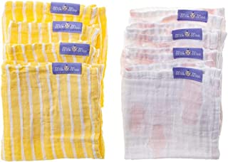 Milk&Moo Muslin Burp Cloths 8 Pack Large 100% Cotton Muslin Washcloths Extra Absorbent and Soft (Yellow)