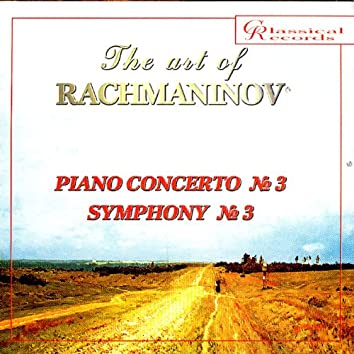 The Art of Rachmaninov Vol 5