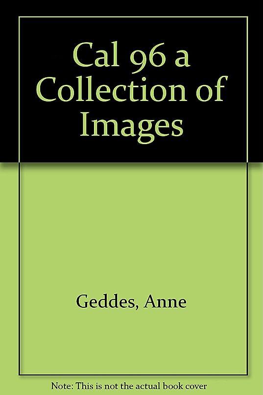うつ柱気を散らすCal 96 a Collection of Images