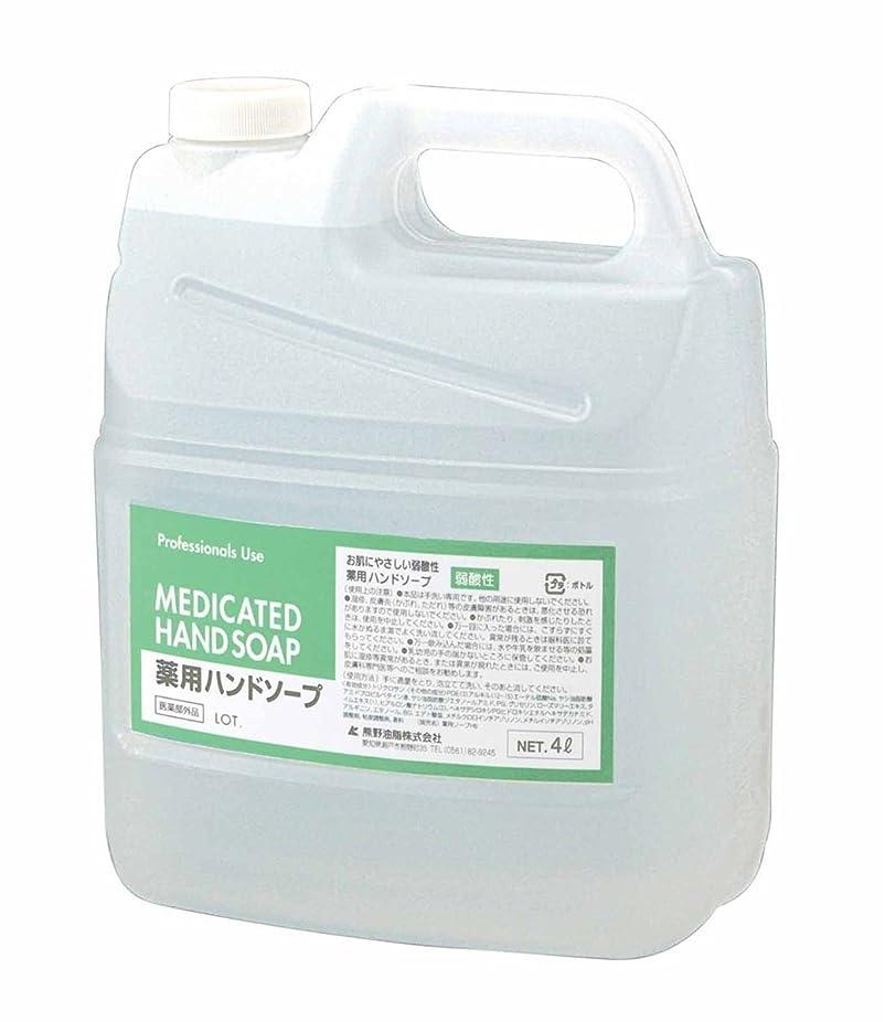 前に本能騒乱ファーマアクト 弱酸性薬用ハンドソープ 4L