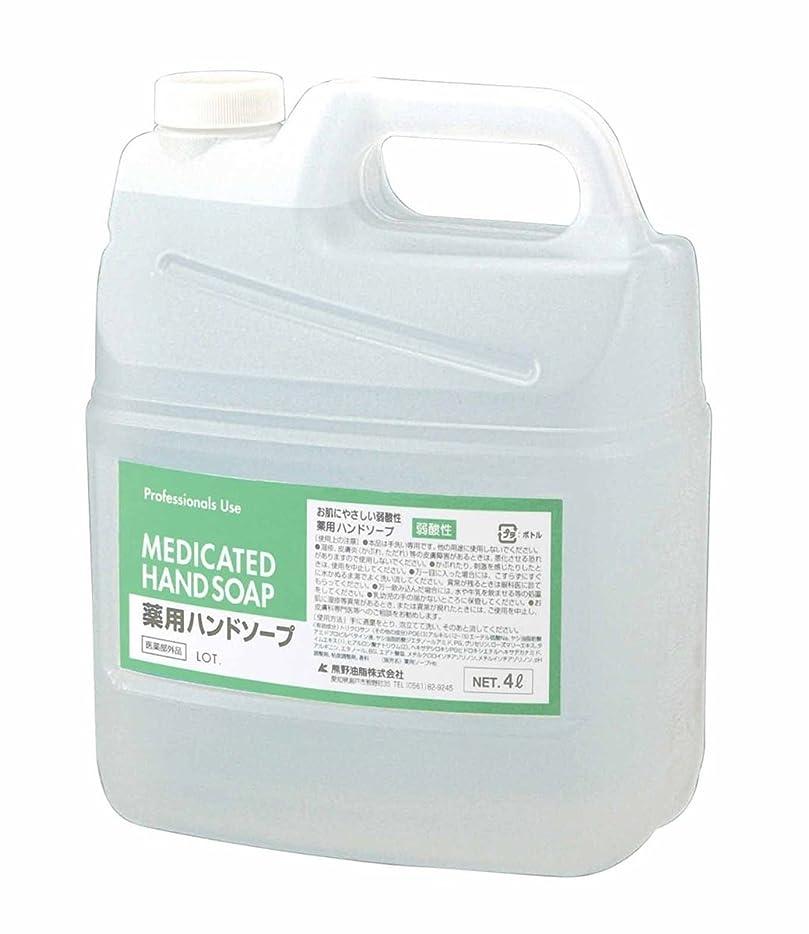 お肉糸選択するファーマアクト 弱酸性薬用ハンドソープ 4L