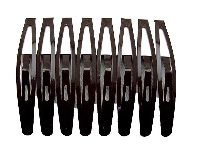 分類する盟主ワームトップピン大(8.5cm) 8P ブラウン塗装