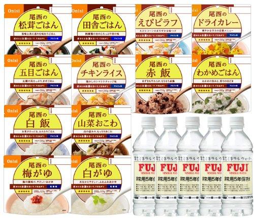 尾西食品 アルファ米12種類全部+5年保存水セット(各味1食×12種類+500ml保存水×5本 アルファ米レシピ帳付き)
