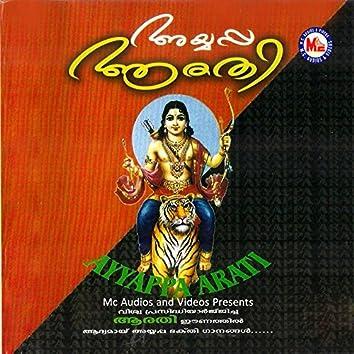 Ayyappa Arathhi