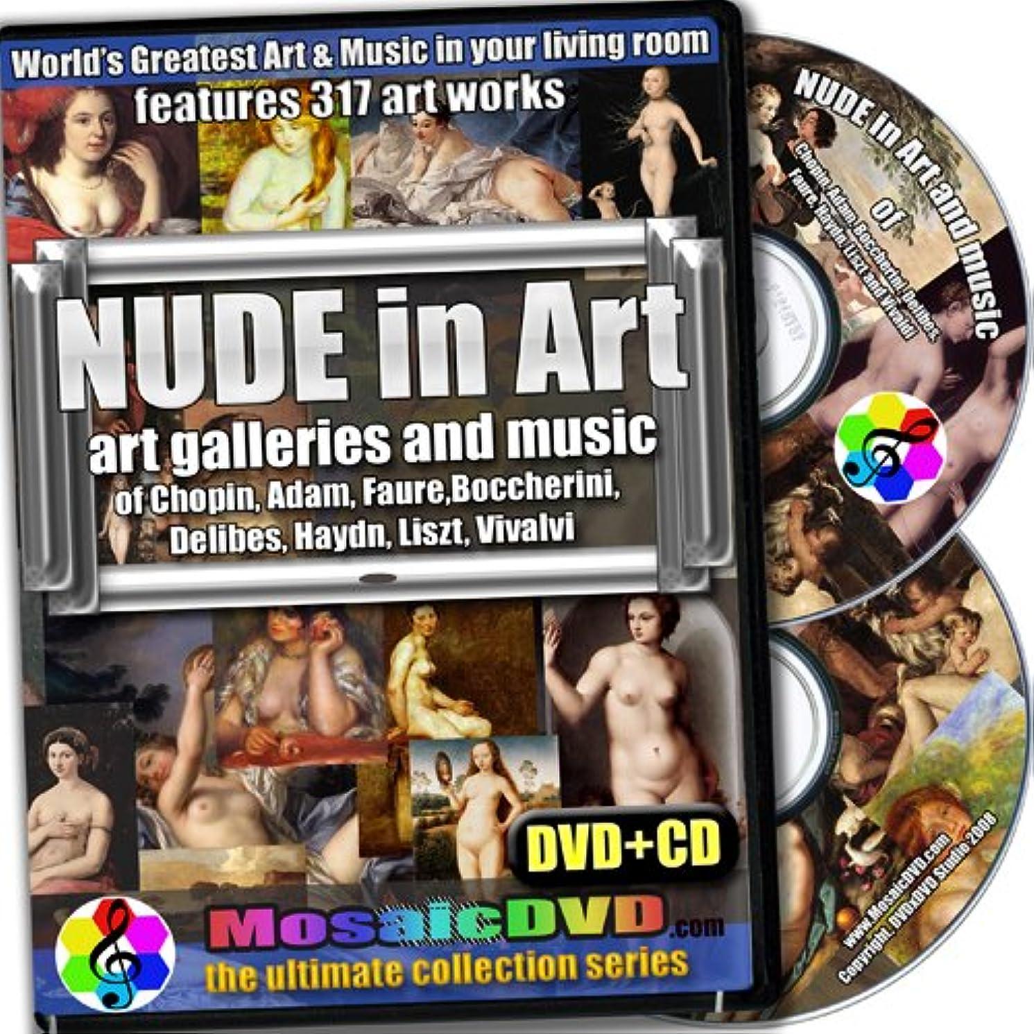 特殊ハブキャロラインアートと音楽、 DVD + CDアルティメットMosaicDVDコレクションヌード