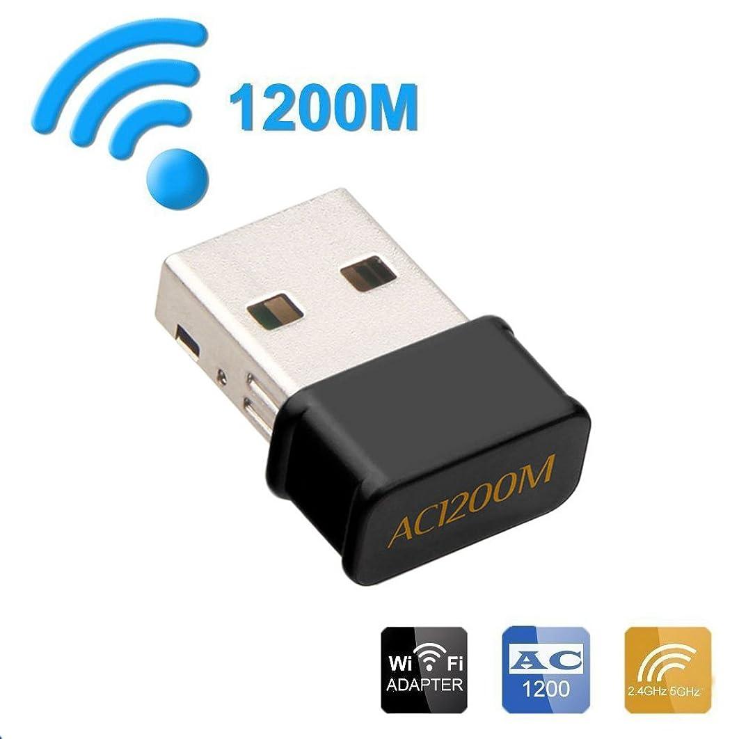 激怒ご近所悪因子Farenow AC 1200M WiFiアダプター デュアルバンド ギガビット ワイヤレス ネットワークカード USB WiFiレシーバー