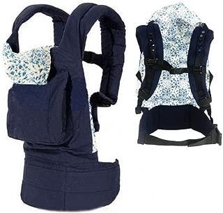 Yiteng ベビースリング 多機能 乳幼児 新生児  おんぶ紐 赤ちゃん 抱っこひも 男女兼用 出産祝い (紺)