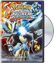 Pokemon The Movie:Kyurem vs The (DVD)