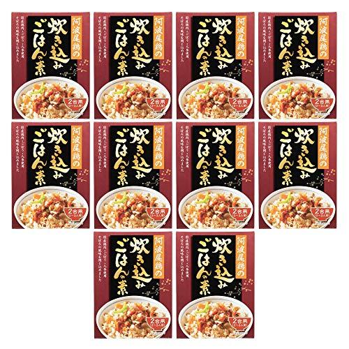 タケサン 阿波尾鶏の炊き込みごはんの素 210g×10箱