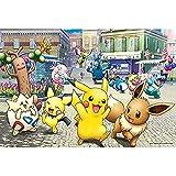 NO BRAND Pokemon Puzzle 500/1000/1500 de Las Piezas de Madera Niños Jigsaw Puzzle Cerebro Adulto Juega 8 años en adelante (Color : B, Size : 500PC)