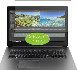 3枚 VacFun フィルム , HP ZBook 17 G6 17.3インチ 向けの 保護フィルム 液晶保護 フィルム 保護フィルム(非 ガラスフィルム 強化ガラス ガラス )