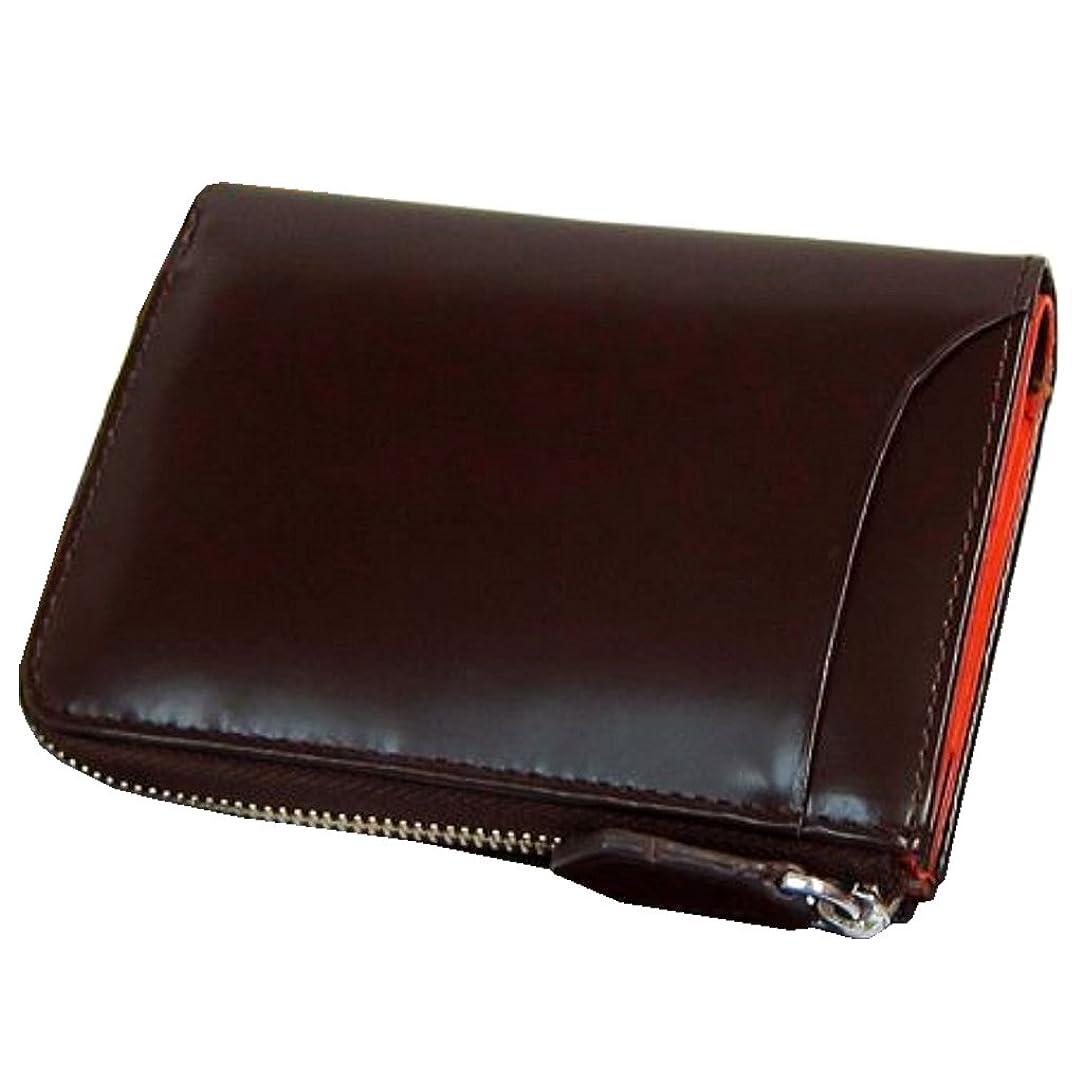 ラケット母音ところで[ Maturi マトゥーリ ] キーと財布の一体化! かっこいい大人の折財布×キーケース 誕生日プレゼント (コードバン×牛床革 MR-131)