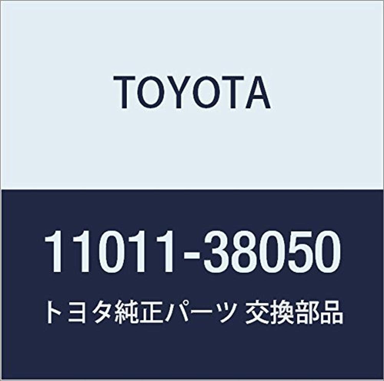 Toyota New Orleans Mall 11011-38050 Engine 100% quality warranty Washer Crankshaft Thrust