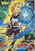スーパードラゴンボールヒーローズ/SSJP-02 ベジータ:ゼノ