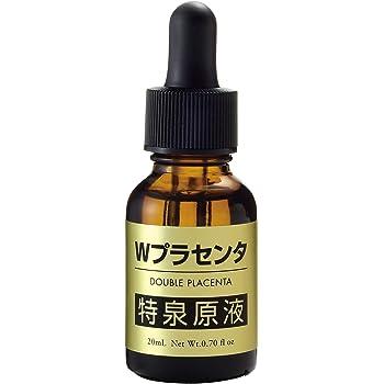 Wプラセンタ 特泉原液[ 20ml / 約50日分 ]スポイトタイプ( 美容液 )
