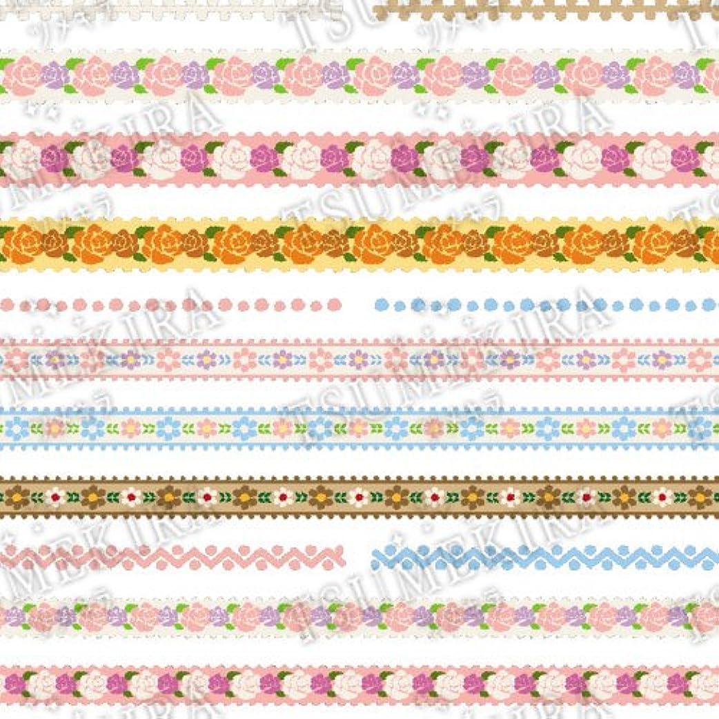 マーカー公使館経験的ツメキラ ネイル用シール スタンダードスタイル チロリアン パステル