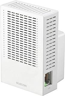 エレコム WiFi 無線LAN 中継器 11ac 867+300Mbps 離れ家モード搭載 ハイパワータイプ ホワイト WTC-C1167GC-W