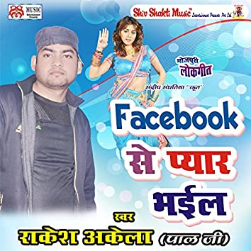 Facebook Se Pyar Bhaeel - Single