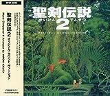 Seiken Densetsu, Vol. 2
