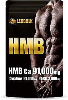 [Amazon限定ブランド] HMB タブレット 91000mg クレアチン 61000mg GABA 3000mg LEOBULK 450粒 国産