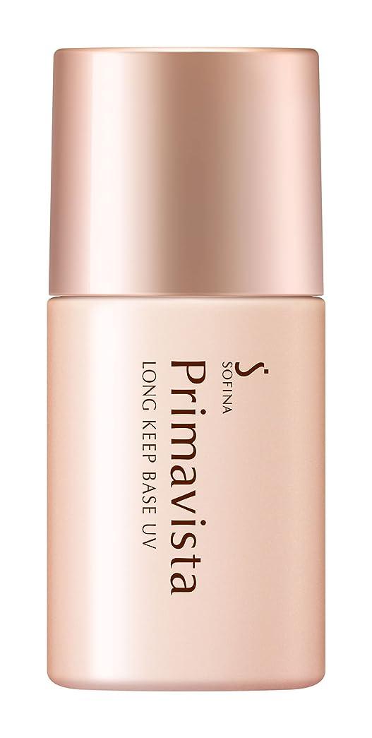 鈍い驚かすキウイプリマヴィスタ 皮脂くずれ防止化粧下地UV SPF20 PA++ トライアルサイズ(8.5ml)