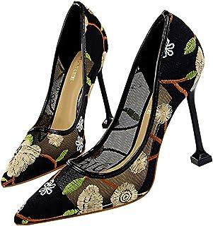 パンプス 靴 ポインテッドトゥ パンプス ラメ レース パンプス 花柄刺繍パンプス 痛くない 脱げない パンプス 結婚式 靴 パンプス ヒール10cm シューズ 結婚式 レディース シューズ パンプス ピンヒール