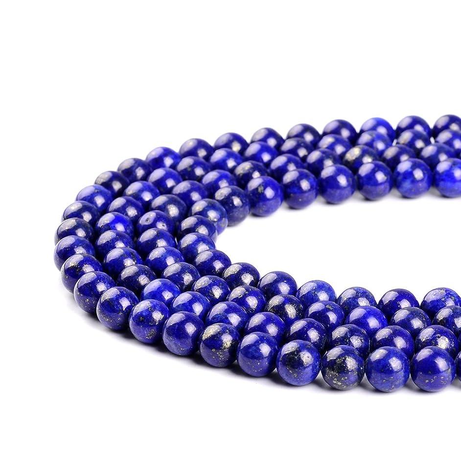 AAA Natural Deep Blue Lapis Lazuli Gemstone Gem Round Loose Beads 2MM 3MM 4MM 6MM 8MM 10MM 12MM (10MM)