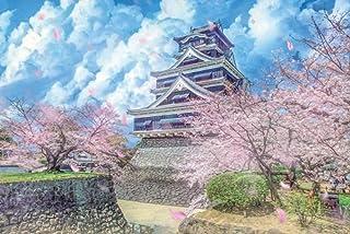 Alesxi Sakura Y Palacios Mini Juego De Puzzle De Rompecabezas De 150 Piezas Puzzle De Papel Japón Paisaje Con Rompecabezas Juguetes Con Foto