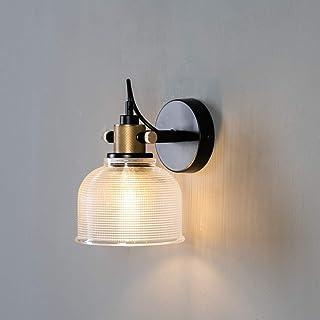 KOSILUM - Applique cloche verre texturée - Vela - Lumière Blanc Chaud Eclairage Salon Chambre Cuisine Couloir - 1 x 40 W -...