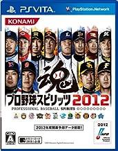Pro Yakyuu Spirits 2012 [Japan Import]