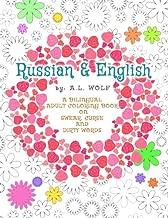 russian swear words book