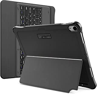 Inateck iPad Pro 12.9 Inch Keyboard Case 2018 3rd Gen Only, Flexible and Stable Kickstand, with Pencil Holder, Detachable, for 2018 3rd Gen Only (No Home Button), KB02010