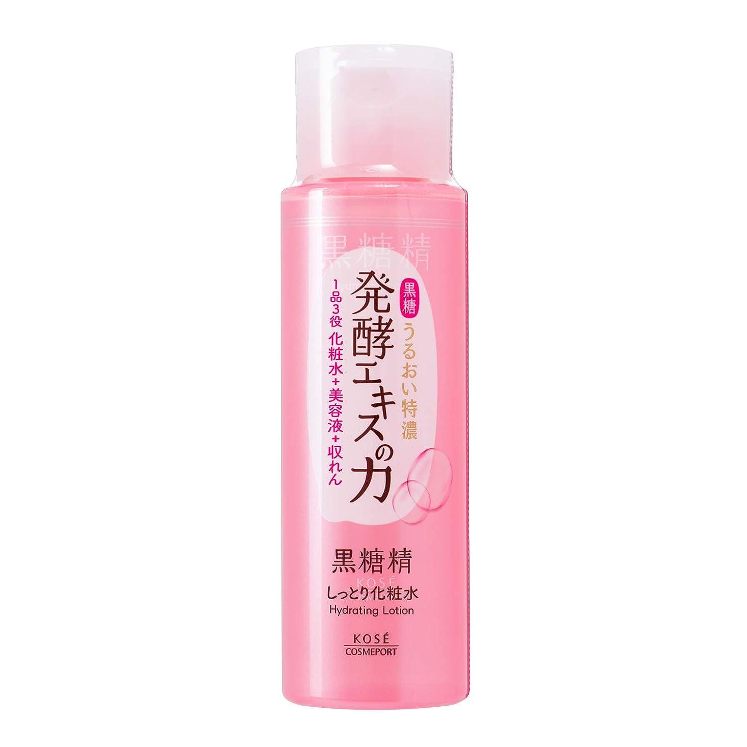 革命的衝撃シリーズKOSE 黒糖精 しっとり 化粧水 180mL