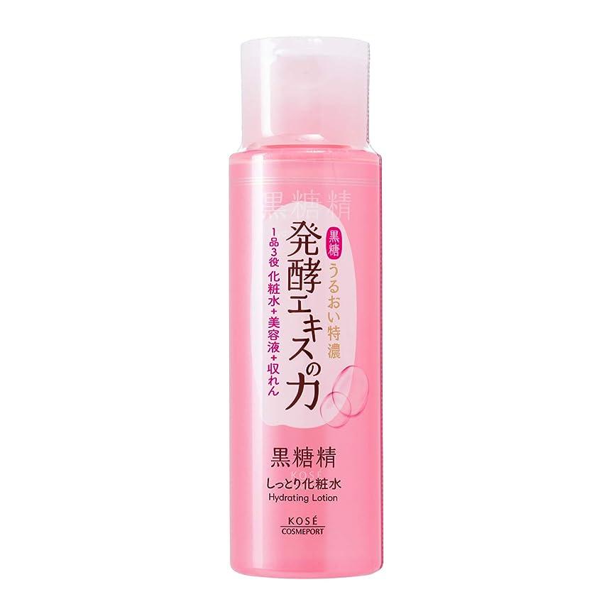 ノベルティ日常的にリーKOSE 黒糖精 しっとり 化粧水 180mL