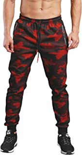 Men's Drawstring Classic Camo Joggers Pants Zipper Pockets Sport Sweat Pants