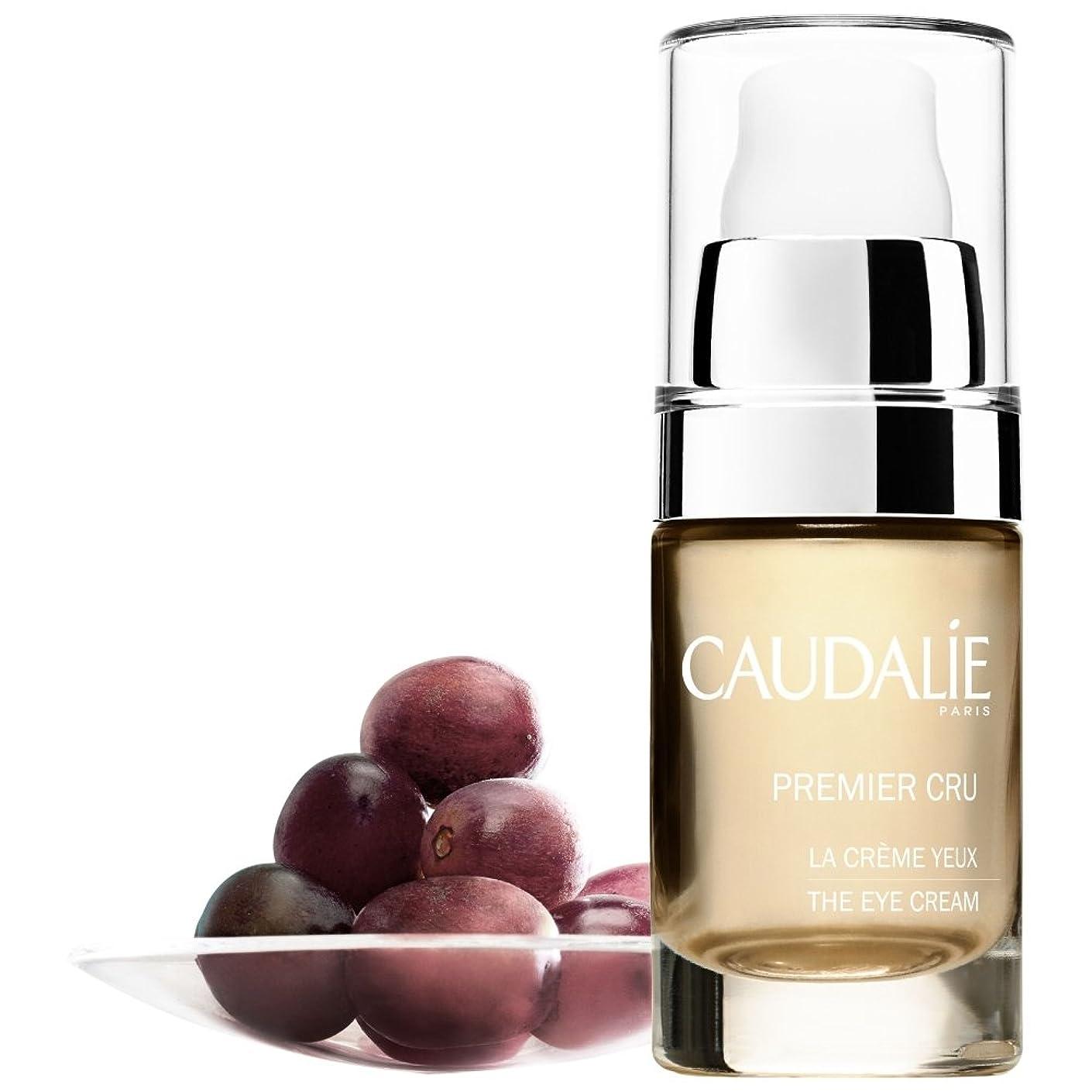 広告王位エジプト人Caudialieプレミアは、アイクリーム15ミリリットルをCru (Caudalie) (x2) - Caudialie Premier Cru The Eye Cream 15ml (Pack of 2) [並行輸入品]