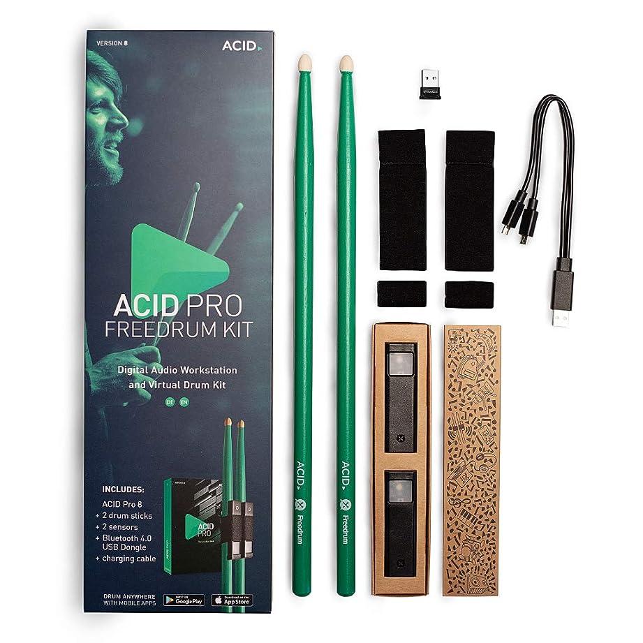 線完全に変動するACID Pro Freedrumキット