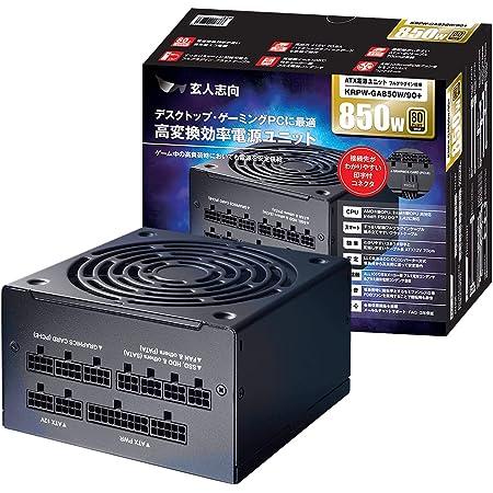 玄人志向 80Plus GOLD 850W ATX 電源 ユニット フルプラグイン セミファンレス KRPW-GA850W/90+