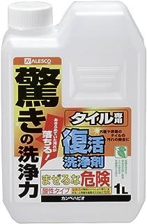 カンペハピオ 復活洗浄剤 タイル用 1L