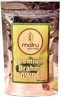 Matru Ayurveda Pure Premium Brahmi Powder 100 Grams