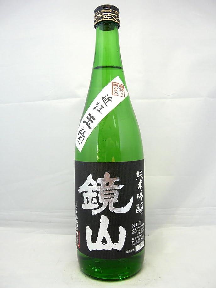 キャプテンバトル電卓鏡山 純米吟醸酒 720ml