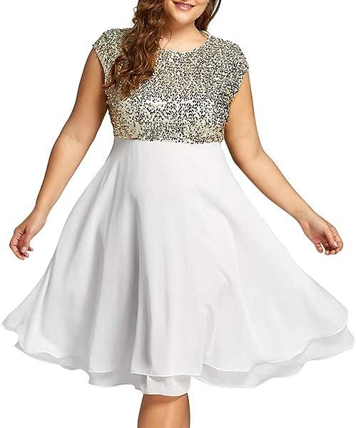 Benficial Fashion Women Plus Size O Neck Solid Sleeveless Zipper Chiffon Sequined Dress