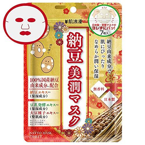 肌浪漫 納豆美潤 フェイスマスク (日本製/無香料/7枚入り)パック ナットウ natto 大豆 発酵