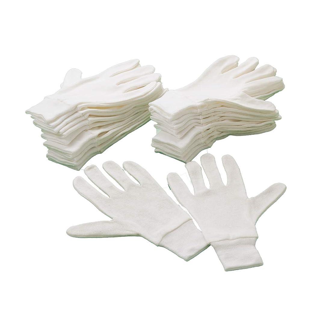 コメント最後に中性手袋 コットン手袋 12枚入り