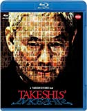 TAKESHIS'[Blu-ray/ブルーレイ]